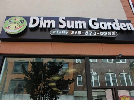 Dim Sum Garden brings interesting and delicious food to the Philadelphia area.