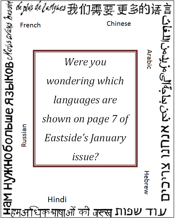 East+needs+more+languages
