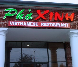 Pho Xinh offers authentic Vietnamese dishes