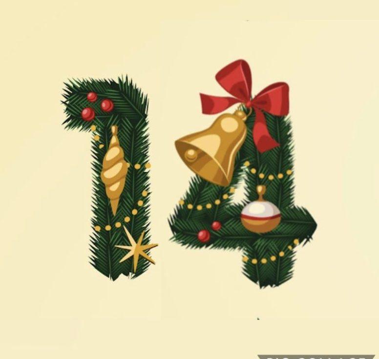 PODCAST: Everything Holiday Season